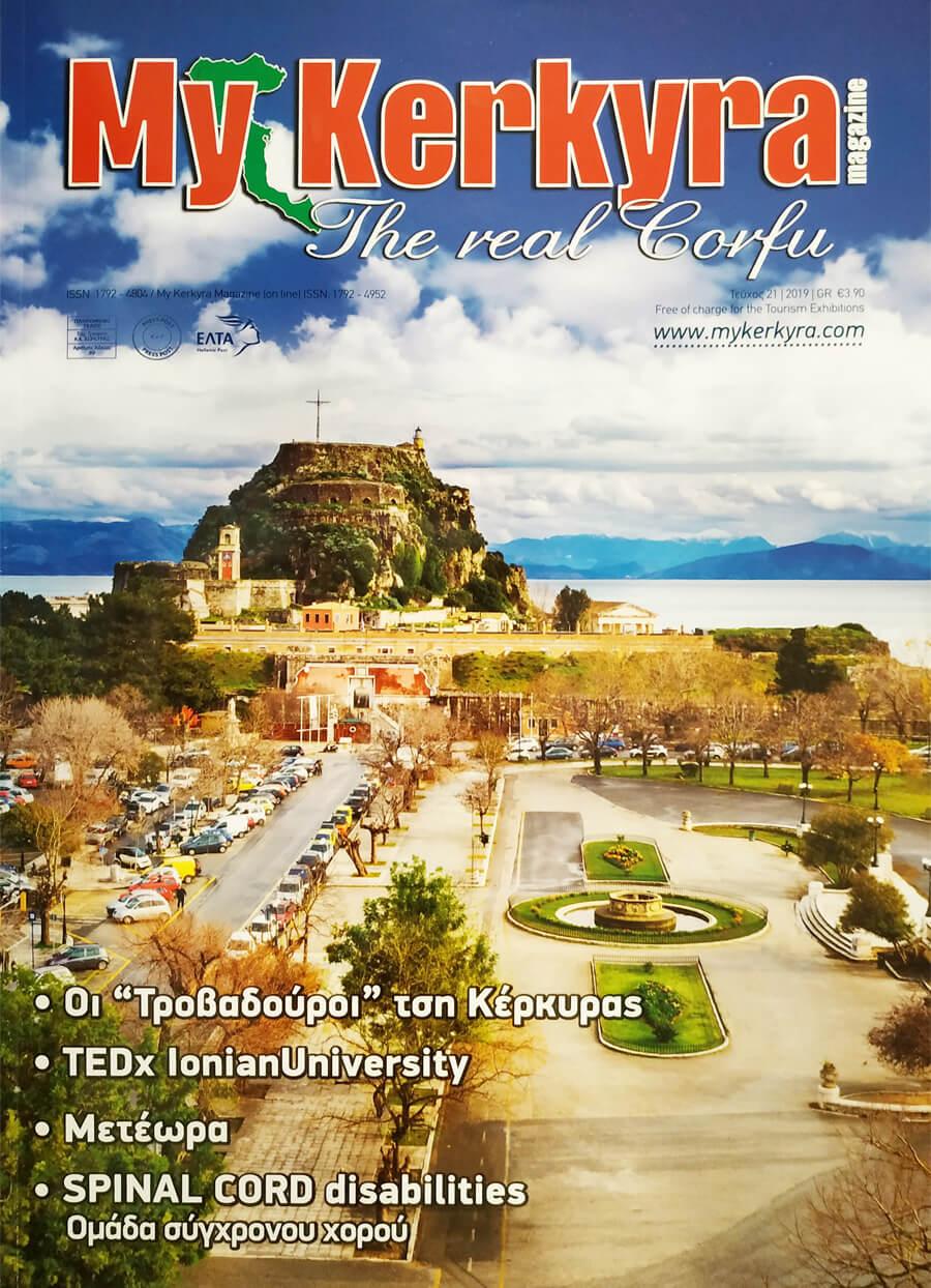 mykerkyra-magazine-cover
