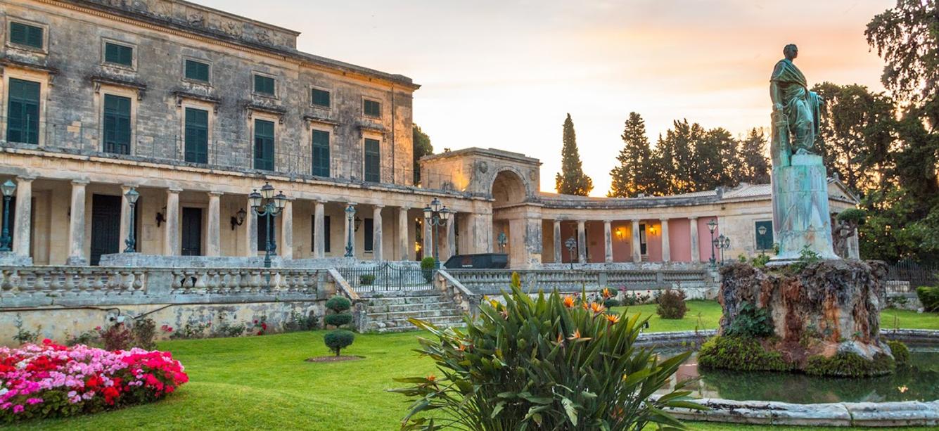 Ανάκτορα Palace of Saint michael and George