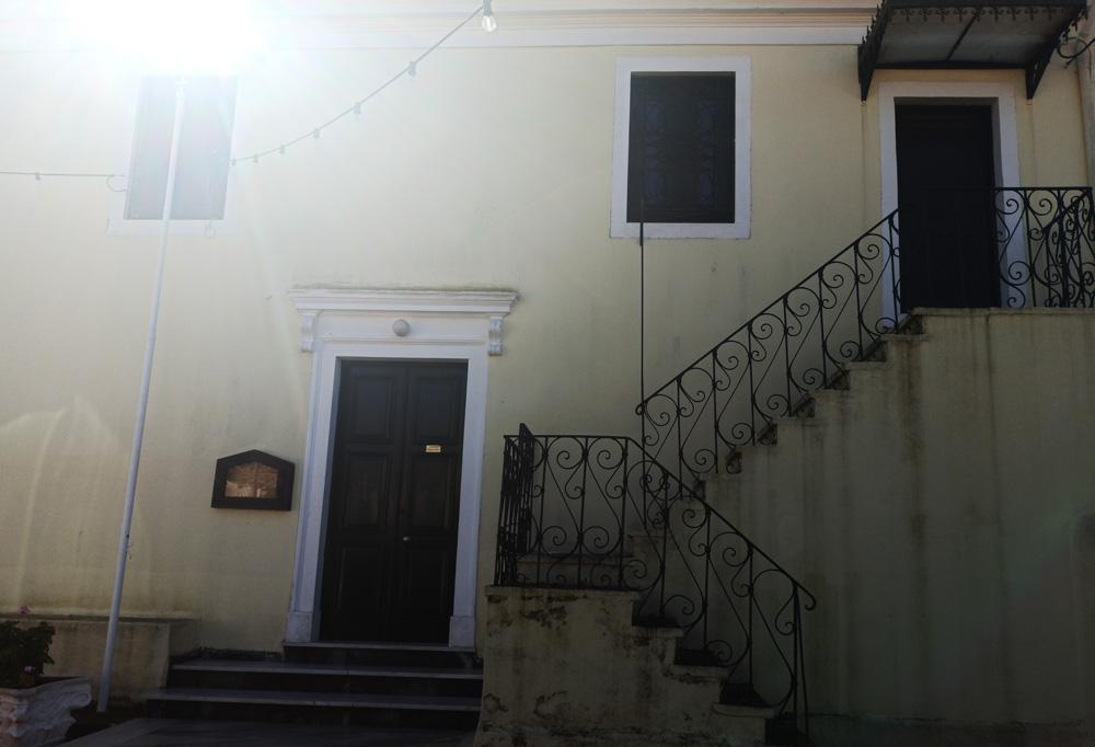 Analipsis Church Corfu mykerkyra.com