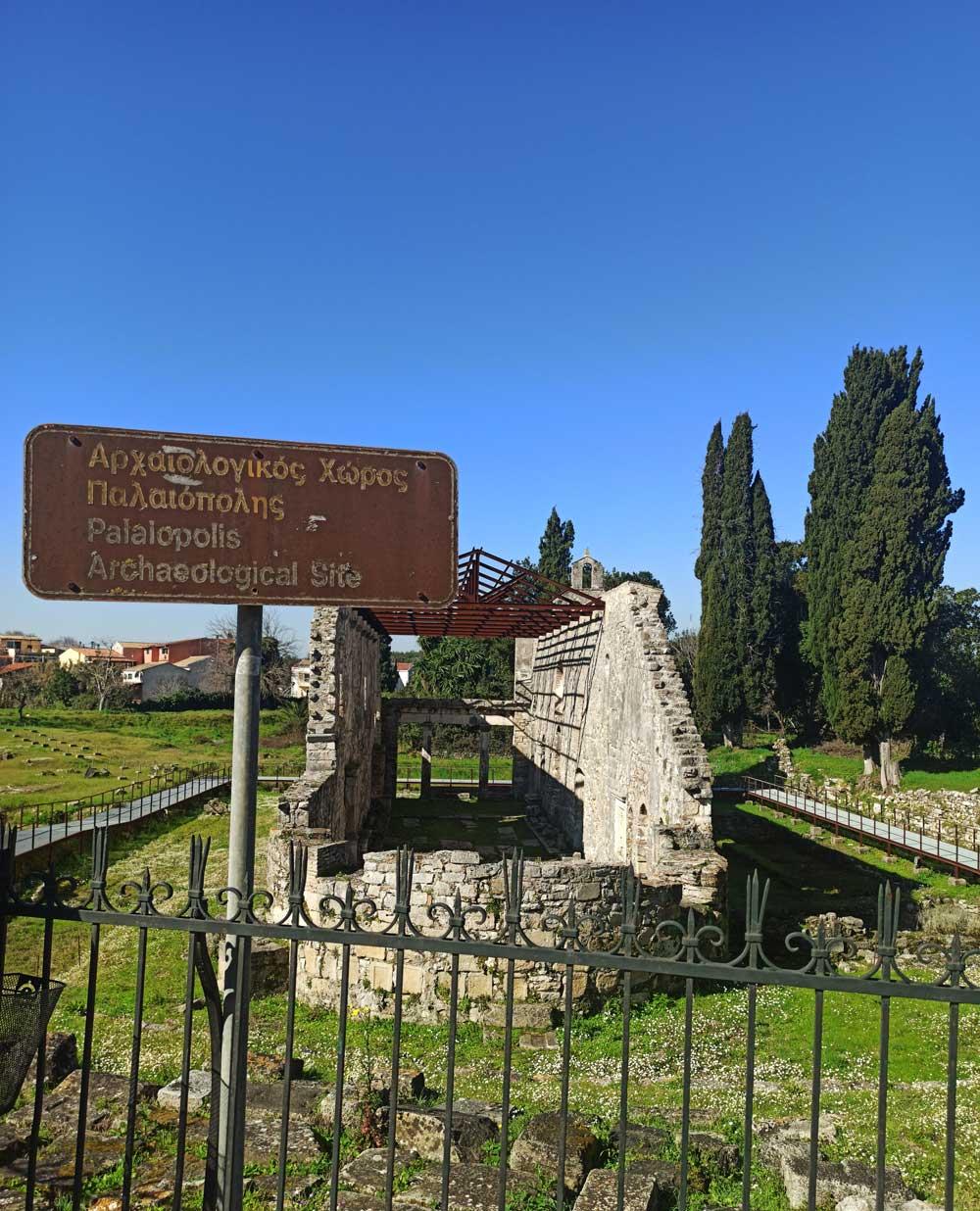 Παλαιόπολη αρχαιολογικός χώρος αρχαία Κέρκυρα mykerkyra.com