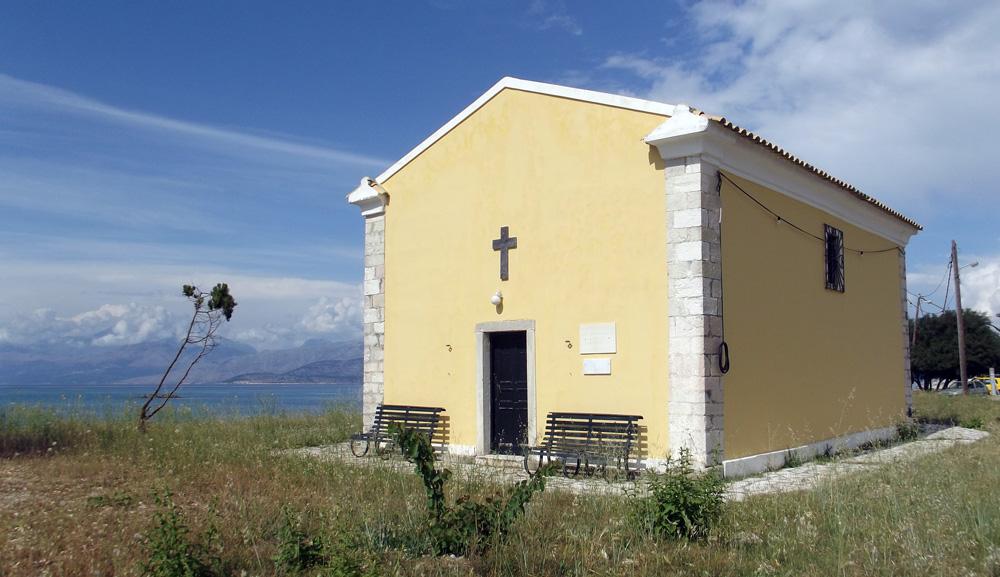Saint Spyridon of Peritheia