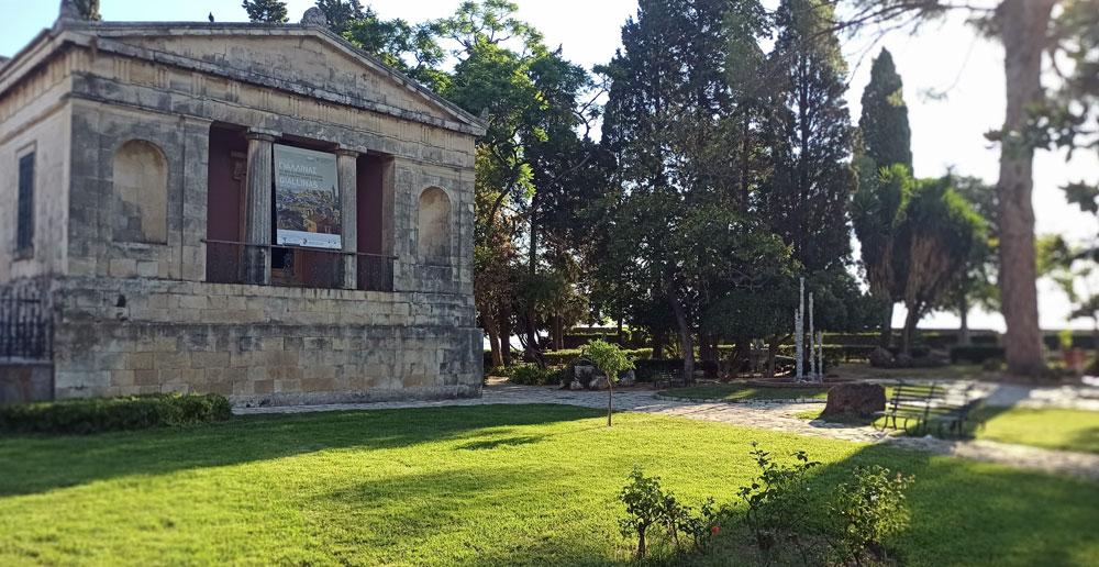 Δημοτική Πινακοθήκη Κέρκυρας