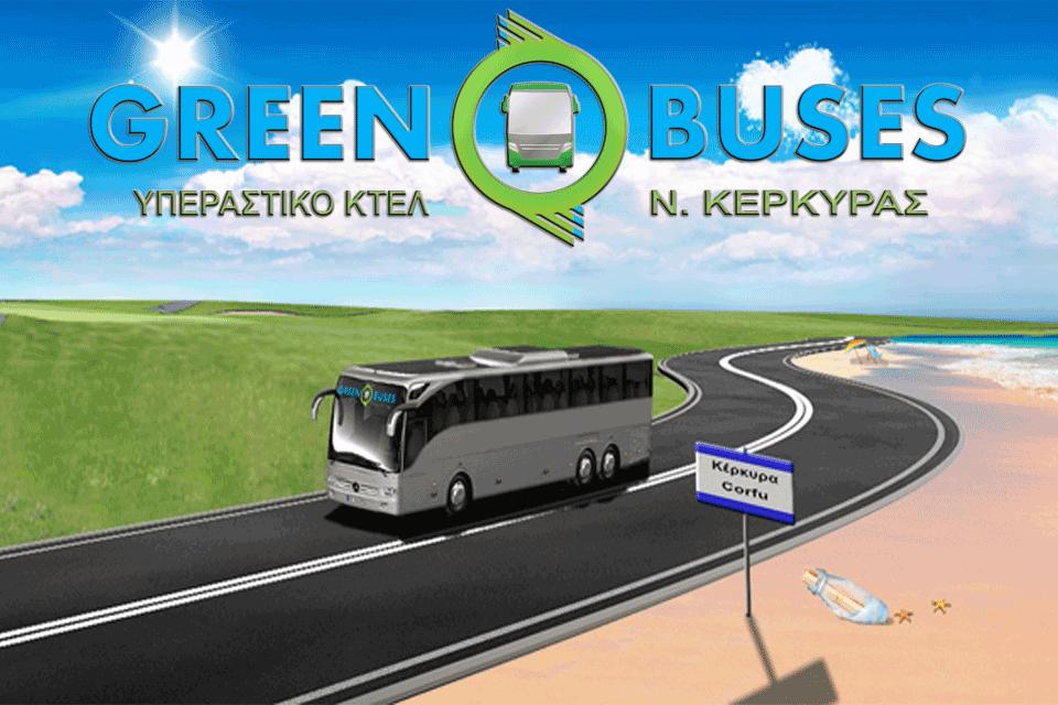 Υπεραστικό ΚΤΕΛ Κέρκυρας mykerkyra.com